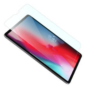 iPad Pro 11 2020 ブルーライトカット フィルム 保護 iPad Pro 11インチ 2020年モデル ガラスフィルム アイパット プロ 11 iPad Pro11 2018 強化ガラス 9H 超耐|smartnet