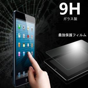 ipad pro 12.9 2017 保護フィルム New ipad pro 12.9 ガラスフィル...