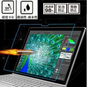 サーフェスブック2 15インチ 保護フィルム MicroSoft surface book 2 ガラ...