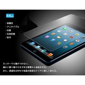 iPad 2018 保護フィルム フィルム 保護 ガラスフィ...