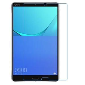 Huawei Mediapad M5 8.4 保護フィルム メディアパッド m5 8 ガラスフィルム...