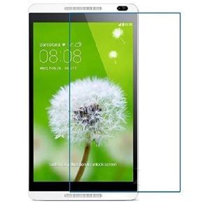 Lenovo Yoga Tablet 2 830  液晶保護フィルム 高光沢 防指紋 2-830 2-830F 2-830L