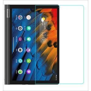 Lenovo Yoga Smart tab 保護フィルム ヨガ スマート タブ 10.1インチ ガラスフィルム フィルム ヨガスマートタブ 保護  ガラス 強化ガラス 9H|smartnet
