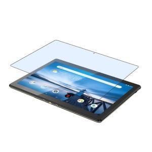 Lenovo Tab5  保護フィルム レノボ タブ5 ガラスフィルム フィルム レノボ タブファイブ 保護  ガラス 強化ガラス 9H|smartnet