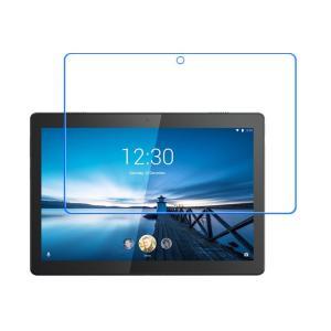 Lenovo Tab M10 保護フィルム レノボ タブM10 ガラスフィルム フィルム ZA480021JP   ZA490013JP 保護  ガラス 強化ガラス 9H|smartnet