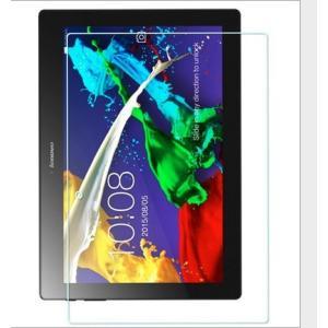 NEC LAVIE Tab E TE510BAL 保護フィルム TE510 BAL ガラスフィルム フィルム TE510/BAL 保護  ガラス 強化ガラス 9H|smartnet