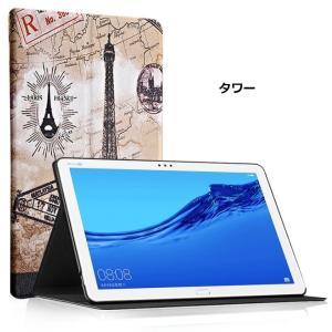 Lenovo Tab5  ケース レノボ タブ5 カバー softbank 801LV レノボ タブファイブ 3点セット 保護フィルム タッチペン おまけ フィルム スタンドケース スタンド smartnet