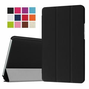 Huawei Mediapad M5 8.4 ケース メディアパッド m5 8 カバー 8.4インチ...
