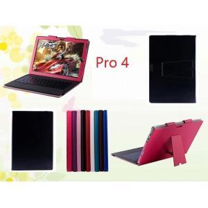 surface pro6 pro5 pro4 ケース surfacePro4 カバー 3点セット 保...