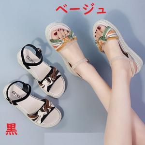 サンダル レディース 送料無料   レディース シューズ レディースサンダル ビーチサンダル 靴 お出かけ 厚底 履きやすい 歩きやすい 疲れにくい 海 夏 シュー|smartnet