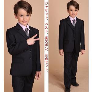 子供 スーツ 男の子 3点セット  縦縞  黒|smartnet