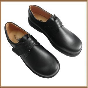 フォーマル 靴 フォーマル靴 子供 靴 キッズシューズ キッズシューズ 子供 シューズ 男の子 子供フォーマルシューズ|smartnet