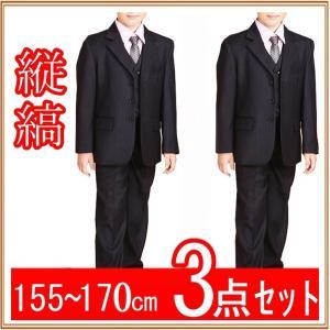 ジュニア スーツ 子供 男性 フォーマル 結婚式 発表会 3点セット 縦縞 スーツ|smartnet