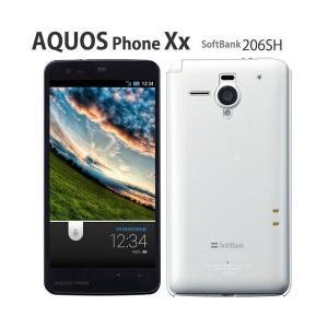 9e065d723a 206sh 保護フィルム 付き SoftBank AQUOS PHONE Xx 206SH ホワイト ケース カバー フィルム 携帯ケース マホカバー  デコ 耐衝撃 アクオス white