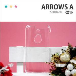 301F 保護フィルム 付き SoftBank ARROWS A 301F 202F 201F カバ...