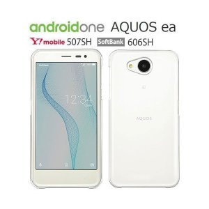 507sh 保護フィルム 付き android one 507SH ケース カバー x4 s4 s3 s2 s1 スマホケース Digno J E C 携帯ケース HUAWEI P20 lite アンドロイドone クリア