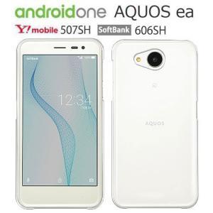 AQUOSea 保護フィルム 付き SoftBank AQUOS ea 606SH Y!mobile 507SH ケース カバー フィルム アクオスイーエー R Xx3 Xx2 Xx mini CRYSTAL スマホカバー クリア