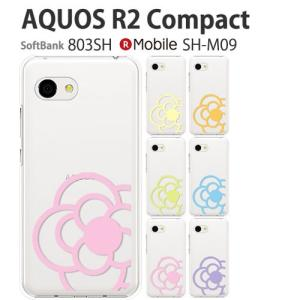 ● Softban AQUOS R2 compact 803SH  ● 全国一律 送料無料(ネコポス...