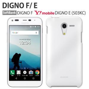 Digno f 保護フィルム 付き SoftBank DIGNO F Y! mobile DIGNO E 503kc DIGNO G ケース カバー スマホカバー フィルム 携帯ケース ディグノエフクリア