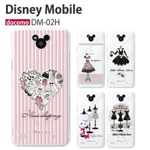 dm02h 保護フィルム付き)Disney Mobile ON docomo DM-02H dm01j dm01h dm01g sh02g sh05f f03f f08d f07e n03e ケース カバー スマホカバー dmー02h fashion