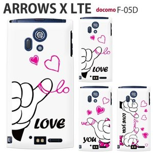 F05D 保護フィルム付き) ARROWS X LTE F-05Dカバー F-05D ケース F05D スマホケース アローズ ケース F05D スマホカバー F05D ディズニー F05D LOVEYOU