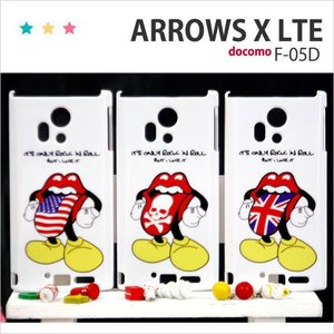 F05D 保護フィルム付き) ARROWS X LTE F-05Dカバー F-05D ケース F05D スマホケース アローズ ケース F05D スマホカバー F05D ディズニー F05D クリア ROLLING