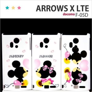 F05D 保護フィルム付き) ARROWS X LTE F-05Dカバー F-05D ケース F05D スマホケース アローズ ケース F05D スマホカバー F05D ディズニー F05D クリア COMN1