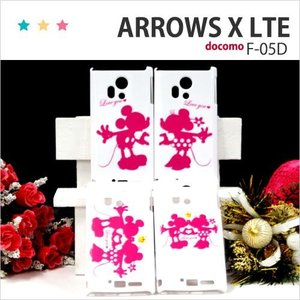F05D 保護フィルム付き) ARROWS X LTE F-05Dカバー F-05D ケース F05D スマホケース アローズ ケース F05D スマホカバー F05D ディズニー F05D クリア COMN3