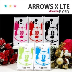 F05D 保護フィルム付き) ARROWS X LTE F-05Dカバー F-05D ケース F05D スマホケース アローズ ケース F05D スマホカバー F05D ディズニー F05D クリア MK5