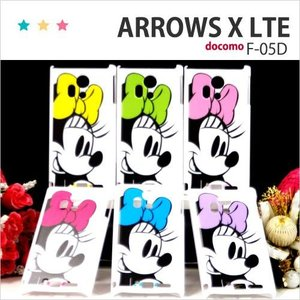 F05D 保護フィルム付き) ARROWS X LTE F-05Dカバー F-05D ケース F05D スマホケース アローズ ケース F05D スマホカバー F05D ディズニー F05D クリア MN2