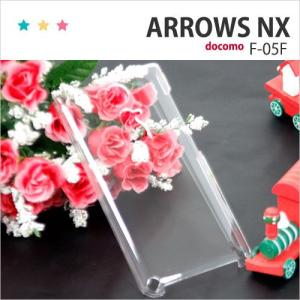 f05f 保護フィルム 付き arrows NX F-05F...