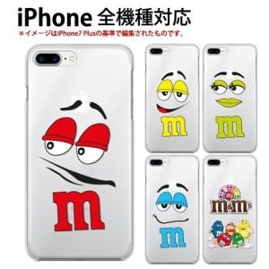 Iphone5s 保護フィルム付き)iphone 5s ケース カバー スマホケース アイコス アイフォン5s アイホン5s iphone5c iphone5 iphonese iphone6s iphone7 plus facemn