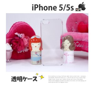 Iphone5s 保護フィルム付き)iphone 5s ケース カバー スマホケース アイコス アイフォン5s アイホン5s iphone5c iphone5 iphonese iphone6s iphone7 plus クリア