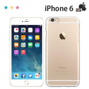 iPhone 6 ケース スマホ カバー ガラスフィルム 付き iphone6 スマホケース 携帯カ...