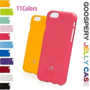 iphone6plus 保護フィルム付き)iphone 6 plus ケース カバー スマホケース アイフォン6プラス アイホン6 iphone5s iphonese iphone6 iphone6s plus シリコン TPU