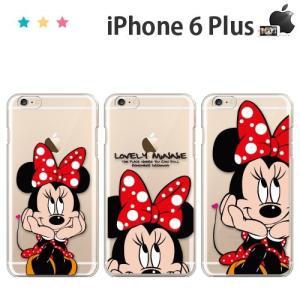 iPhone6Plus 保護フィルム 付き iPhone6 Plus ケース カバー スマホカバー iPhone X 8 7 おしゃれ 6 s 携帯 5s 5c SE 耐衝撃 アイフォン6 プラス minnie1
