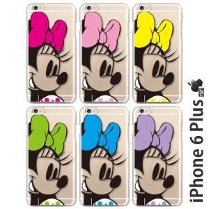 iPhone6Plus 保護フィルム 付き iPhone6 Plus ケース カバー スマホカバー iPhone X 8 7 おしゃれ 6 s 携帯 5s 5c SE 耐衝撃 アイフォン6 プラス minnie2