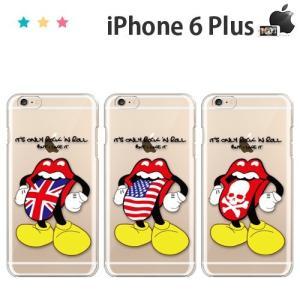 iPhone6Plus 保護フィルム 付き iPhone6 Plus ケース カバー スマホカバー iPhone X 8 7 おしゃれ 6 s 携帯 5s 5c SE 耐衝撃 アイフォン6 プラス Roling3