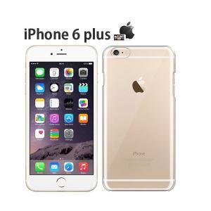 iPhone6Plus 9H ガラスフィルム 付き iPhone6 Plus ケース カバー iPhone X 10 スマホカバー 8 7 携帯ケース 6s 6 耐衝撃 5s 5c SE アイフォン6 プラス クリア