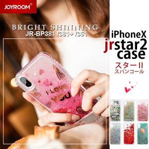 iPhone6s ケース カバー ガラスフィルム 付き iPhoneXs iPhoneX iPhon...