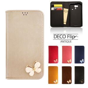 ●APPLE iphone6s docomo au Softbank  ◆対応機種選択 apple ...
