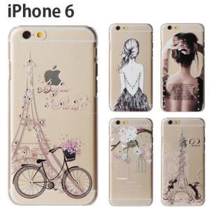 iphone6s 保護フィルム付き)iphone 6s ケース カバー スマホケース アイフォン6s アイホン6ケース フィルム アイコス おしゃれ iphone6 iphone6s plus Cubiccase