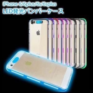 iphone6s 保護フィルム付き)iphone 6s ケース カバー 手帳 手帳型 アイフォン6s アイホン6ケース スマホケース iphone6 iphone6s plus ディズニー LEDLIGHT CASE