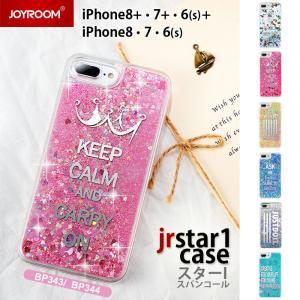 iPhone6sPlus 画面保護 フィルム 付き iPho...