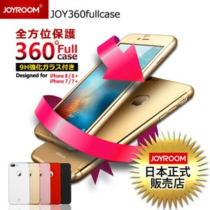 iPhone7 ケース カバー ガラスフィルム 付き iPhone8 iPhone 8 7 Plus...