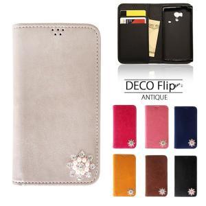 ●APPLE iphone7 docomo au Softbank  ◆対応機種選択 apple i...