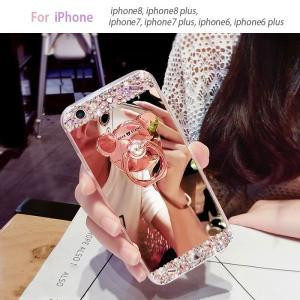 iPhone7Plus 保護フィルム 付き iPhone7 Plus ケース カバー iPhone 8 7 6s 6 耐衝撃 おしゃれ おもしろ アイフォン7プラス スマホケース デコ TPU Stonemirror