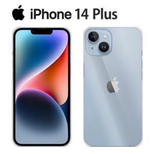 iPhone7Plus 保護フィルム 付き iPhone7 Plus ケース カバー iphone 7 スマホケース おしゃれアイホン7 携帯カバー 耐衝撃 フィルム アイフォン7プラス クリア