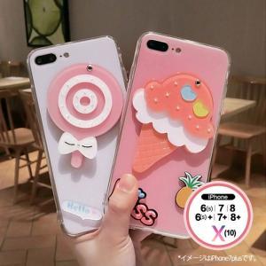iPhone8Plus ケース カバー ガラスフィルム 付き iPhoneXs iPhoneX iP...