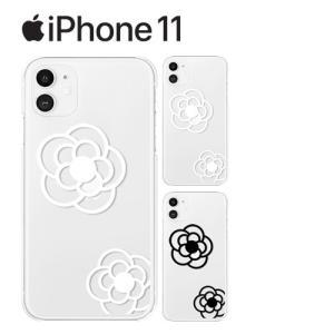 iPhone11 ケース スマホ カバー ガラスフィルム 付き iphone 11 スマホケース ア...